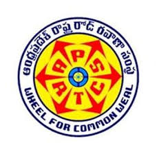 APSRTC Driver & Other Posts Recruitment