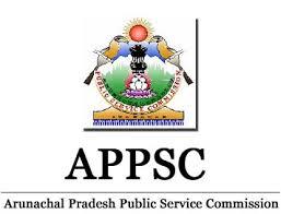 Arunachal Pradesh PSC Jobs 2017