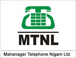MTNL Recruitment 2017
