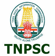 TNPSC Group 1 Services Previous Papers