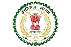 Chattigarh govt jobs 2017