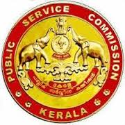 Kerala PSC Lower Division Clerk Previous Papers