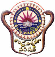Andhra University Project Fellow Recruitment