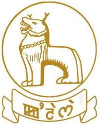 manipur govt jobs 2018
