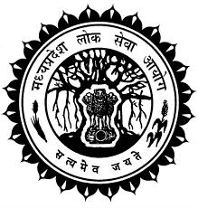 Madhya Pradesh govt jobs 2017