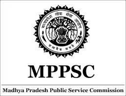 MPPSC Jobs 2017
