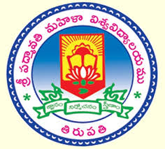 Sri Padmavati Mahila Visva Vidyalayam Recruitment