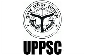 UPPSC Recruitment 2018