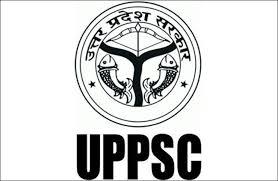 UPPSC Jobs 2017