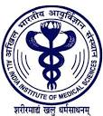 AIIMS Raipur Senior Resident Previous Papers