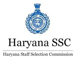 Haryana SSC Para Medical Previous Papers