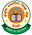 JEE Mains Exam Previous Papers