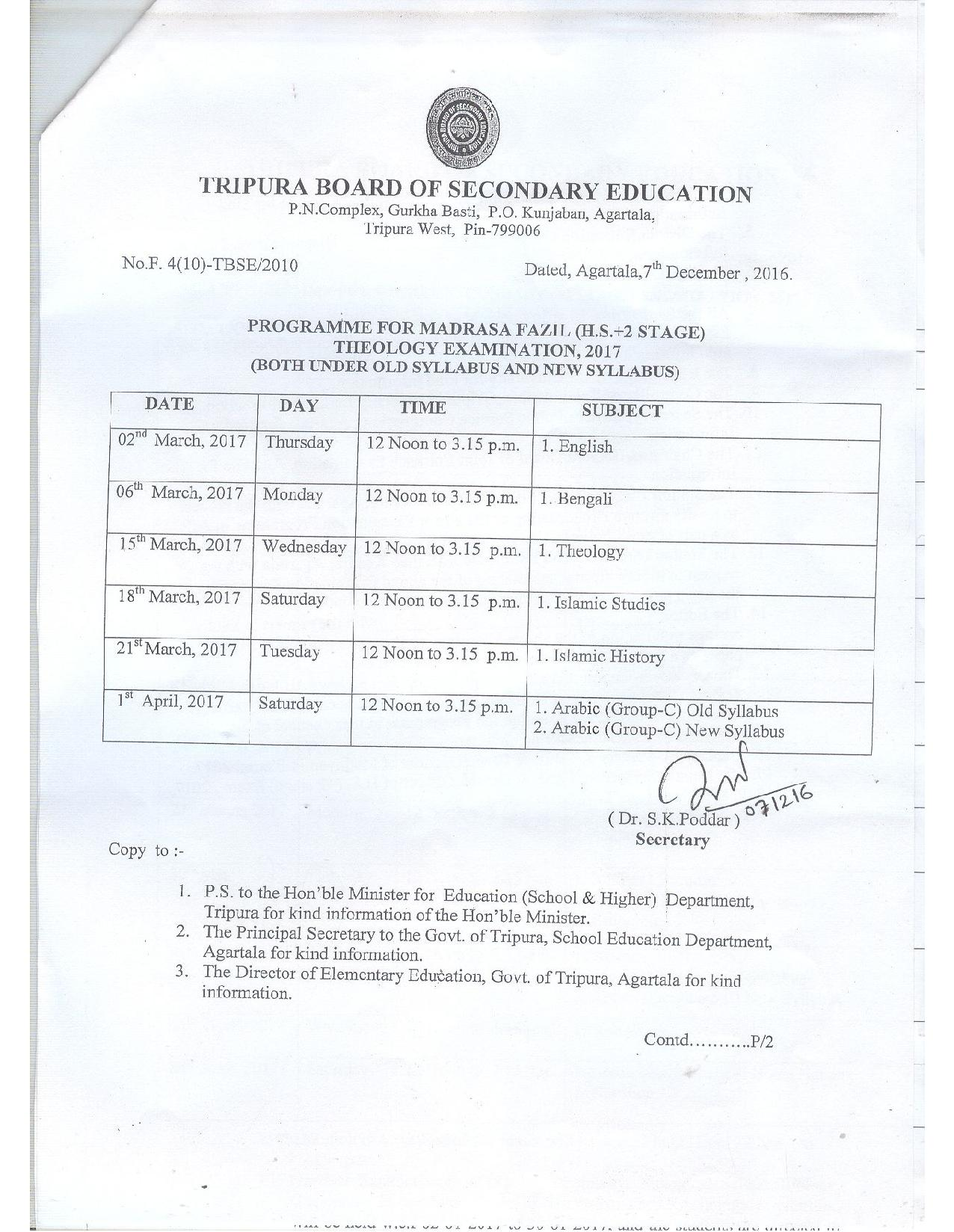 Tripura Inter 1st year Result 3