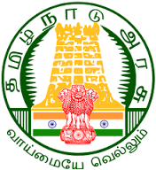 Tamil Nadu SCB JE AE Previous Papers