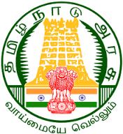 Tamil Nadu SCB JE AE Previous Papers