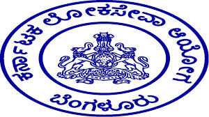 KPSC Stenographer Typist Previous Papers