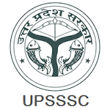 UPSSSC Lower Subordinate Services Previous Papers