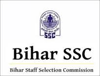 Bihar SSC Municipal Manager Previous Papers PDF Download