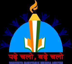 Jammu & Kashmir RMSA Teacher Exam Syllabus