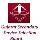 GSSSB Head Clerk Admit Card