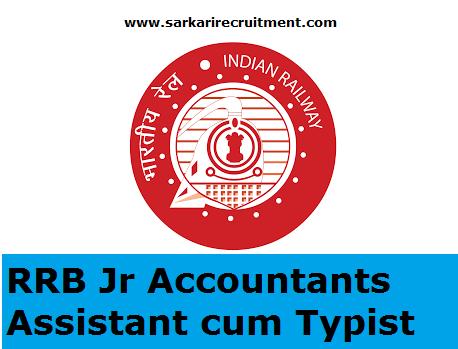 RRB Junior Accounts Assistant cum Typist
