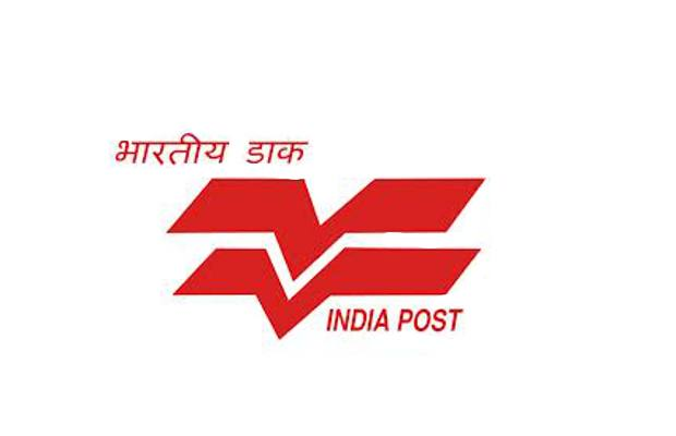 AP Post Office Recruitment