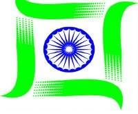 Ranchi Collectorate Recruitment