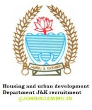 J&K Government Recruitment