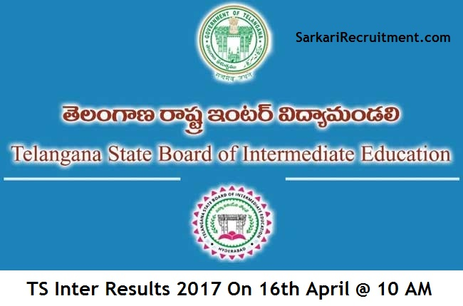 TS Jr Sr Inter Results 2017