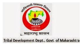 Tribal Development Department Recruitment