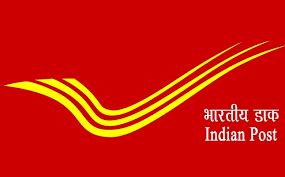Jharkhand Postal Circle GDS Recruitment