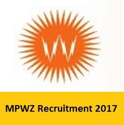 MPWZ Recruitment 2017