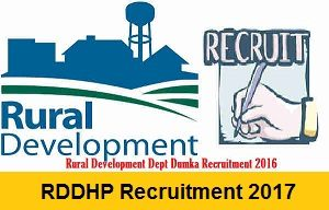 RDDHP Recruitment Notification