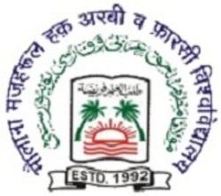 MMHAPU Bihar Time Table