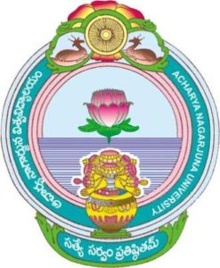 Acharya Nagarjuna University Exam Time Table