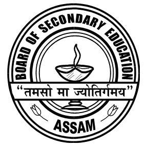 Assam HSLC Admit Card