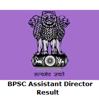 BPSC Assistant Director Result