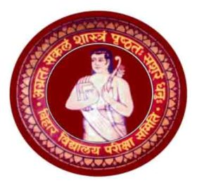 Bihar Board 10th Admit Card