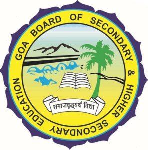 Goa Board SSC Admit Card