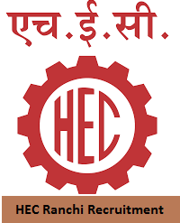 HEC Ranchi Recruitment