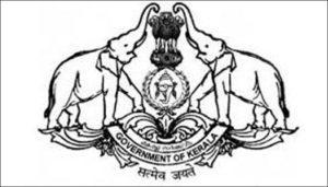Kerala SSLC Hall Ticket