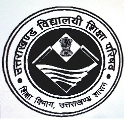 Uttarakhand Board 12th Admit Card