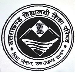 Uttarakhand Board 12th Admit Card
