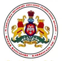 Karnataka SSLC Hall Ticket