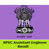 BPSC Assistant Engineer Result 2019 | Cut Off & Merit List