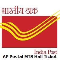 AP Postal MTS Hall Ticket