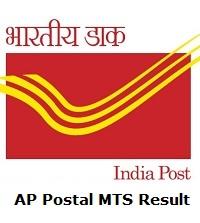 AP Postal MTS Result