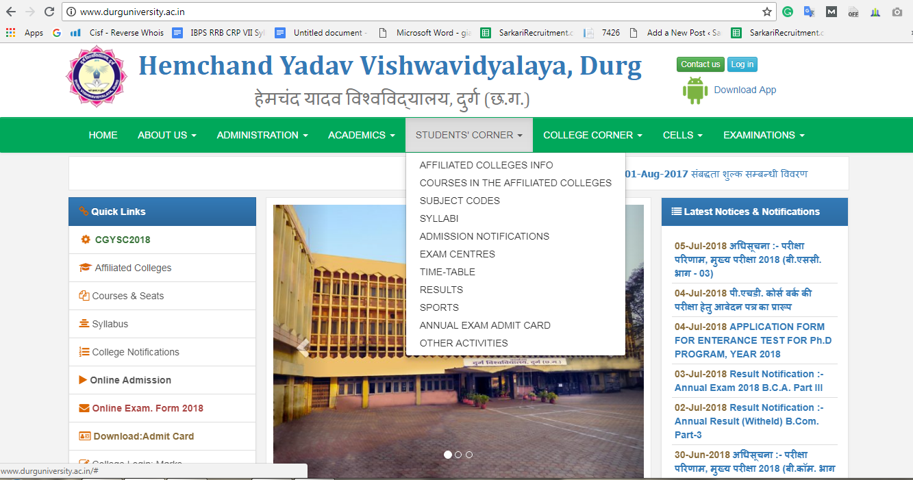 Durg University UG PG Result