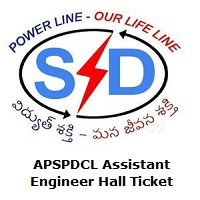 APSPDCL Assistant Engineer Hall Ticket