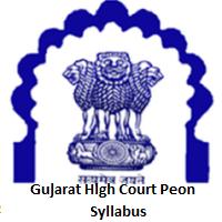 Gujarat High Court Peon Syllabus